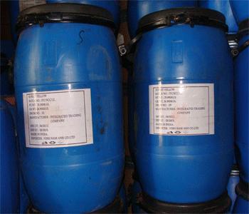 Tartrazine (E102)
